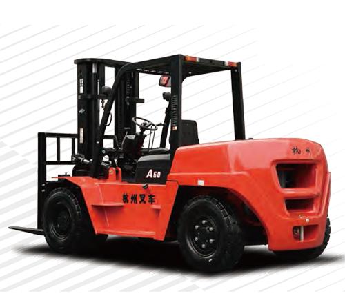 A系列5-7吨内燃叉车